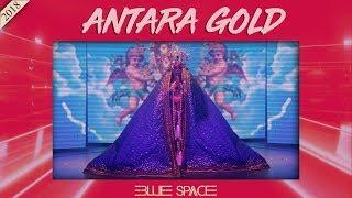 Blue Space Oficial -  Antara Gold e Ballet - 14.04.18
