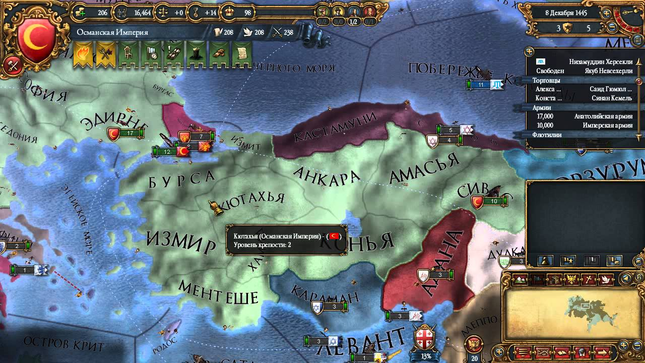europa universalis 4 how to get protestant