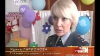 Открытие Дома Матери и Ребенка в ИК 2 (10 канал)