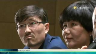 Наше кино №8 (25.06.2017) - Kazakh TV