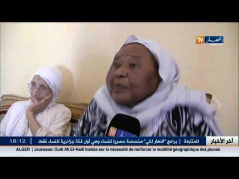 قناة النهار تزور عائلة الشاب خالد ...و هذا ردهم:
