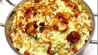 Thalassery Chemmeen Biriyani / Malabar Prawns Biryani Eid /Ramadan special