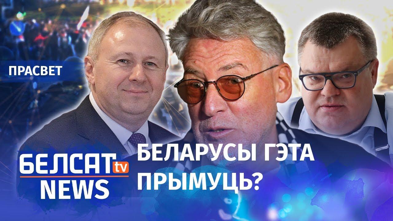 Троцк каго хоча Пуцн замест Лукашэнк  Троицкий Кого хочет Путин вместо Лукашенко