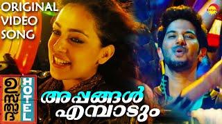 Appangal Eambadum   Original Video Song 2K   Ustad Hotel   Dulquer Salmaan   Nithya Menen