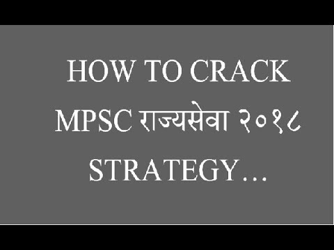 HOW TO CRACK MPSC EXAM 2018