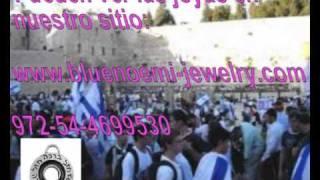 Joyas de suerte de Israel - Magia Blanca en Bluenoemi http://www.bluenoemi-jewelry.com/blje2.html