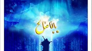 madad kijiye ya imam e zamana (ammer hassan ameer)