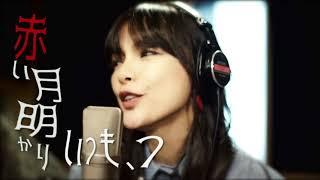 相川七瀬 / 「お祭り騒ぎ」MUSIC VIDEO(Short ver.)