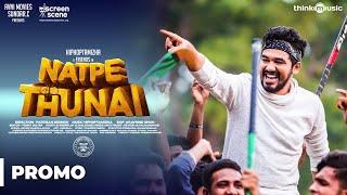 Natpe Thunai - Behind The Scenes - Hockey | Hiphop Tamizha, Anagha, Karu Pazhaniappan | Sundar C