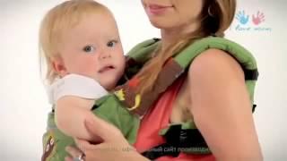 видео Как носить ребенка в эрго рюкзаке