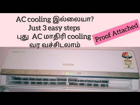 How to get more cooling from air conditioner | AC cleaning at home
