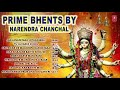 Navratri Special 2018 I Prime Bhents By NARENDRA CHANCHAL I Full Audio Songs Juke Box   YouTube 720p