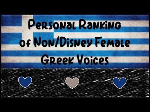 Personal Ranking : Non/Disney Female Greek Voices