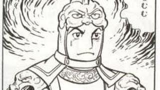 三国志といえば横山光輝の漫画。 ここから「三国志」を学んだ人も多いのでは? 横山光輝ファンのネットユーザーが名場面を面白く紹介していま...