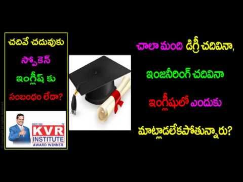 Learning English doesn't need Degrees | Spoken English Through Telugu | Free Online Classes | By KVR