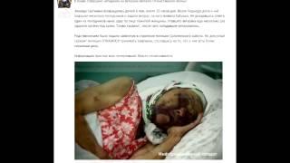 Неофашисты в Киеве избили ветерана