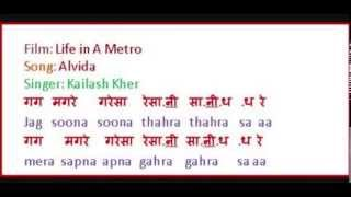 Alvida song by Kailash Kher film Life in A Metro अलविदा