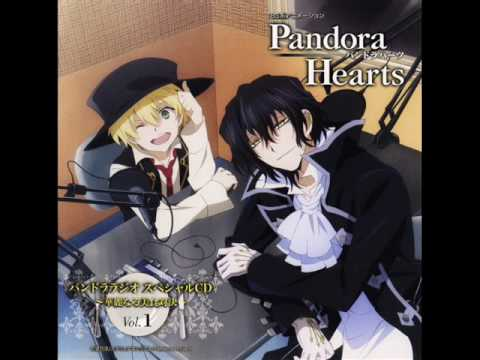 Pandora Hearts Character Song 1 - Swear to... [[ Full ]] * DOWNLOAD MP3 * + Lyrics