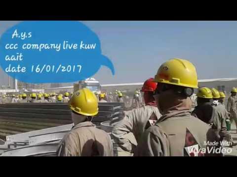 Ccc company in Kuwait   sooo said