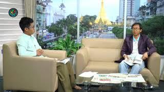 DVB - သတင္းစာေပၚက ဖတ္စရာမ်ား 20182901