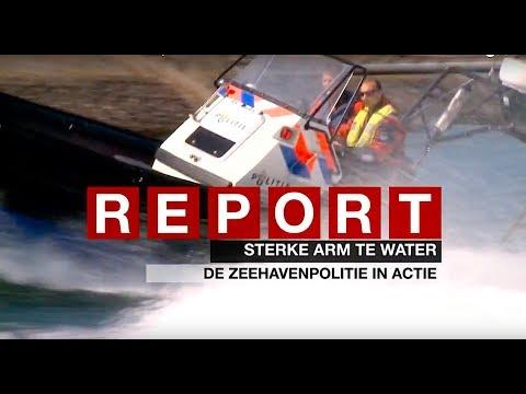 Report City Media Rotterdam | De Zeehavenpolitie