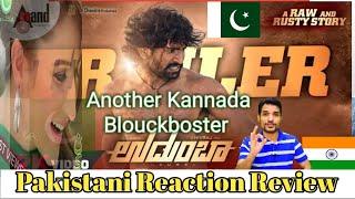 UDUMBA   Kannada 2K Trailer Reaction & Review   Pawan Shourya   Chirashree Anchan   TalhaViews