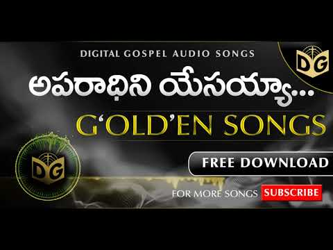 Aaparadhini yesayya Audio Song || Telugu Christian Audio Songs || Golden Songs || Digital Gospel