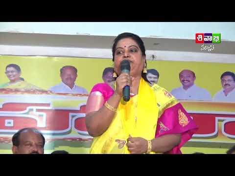 sivabhi news 18th may 2018