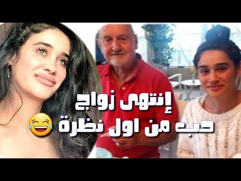 ممثلة تركية تنهي زواجها من شيخ امريكي بعد 3 اشهر