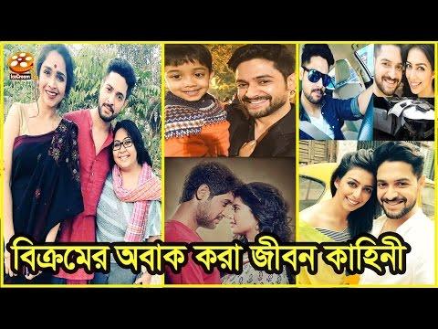 বিক্রমের জীবন কাহিনী | Vikram Chatterjee Life Story | Star Jalsha Serial | Vikram Chatterjee