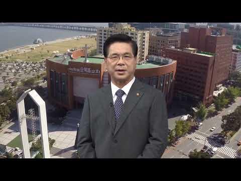 Йоун Ли. Приглашение на конференцию РЦХВЕ 7–10 сентября 2017 года в Перми