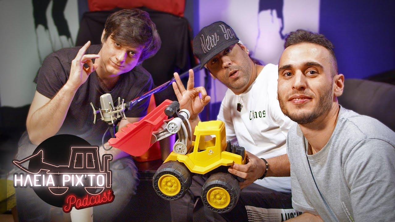 Download ΗΛεΙΑ ΡΙΧ'ΤΟ Podcast #23 - RG (Season Finale) | Delines
