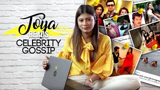 Toya Reads Celebrity Gossip | দেখুন ভিডিও | Trending Video