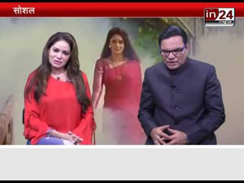 Poonam Jhawar in24news