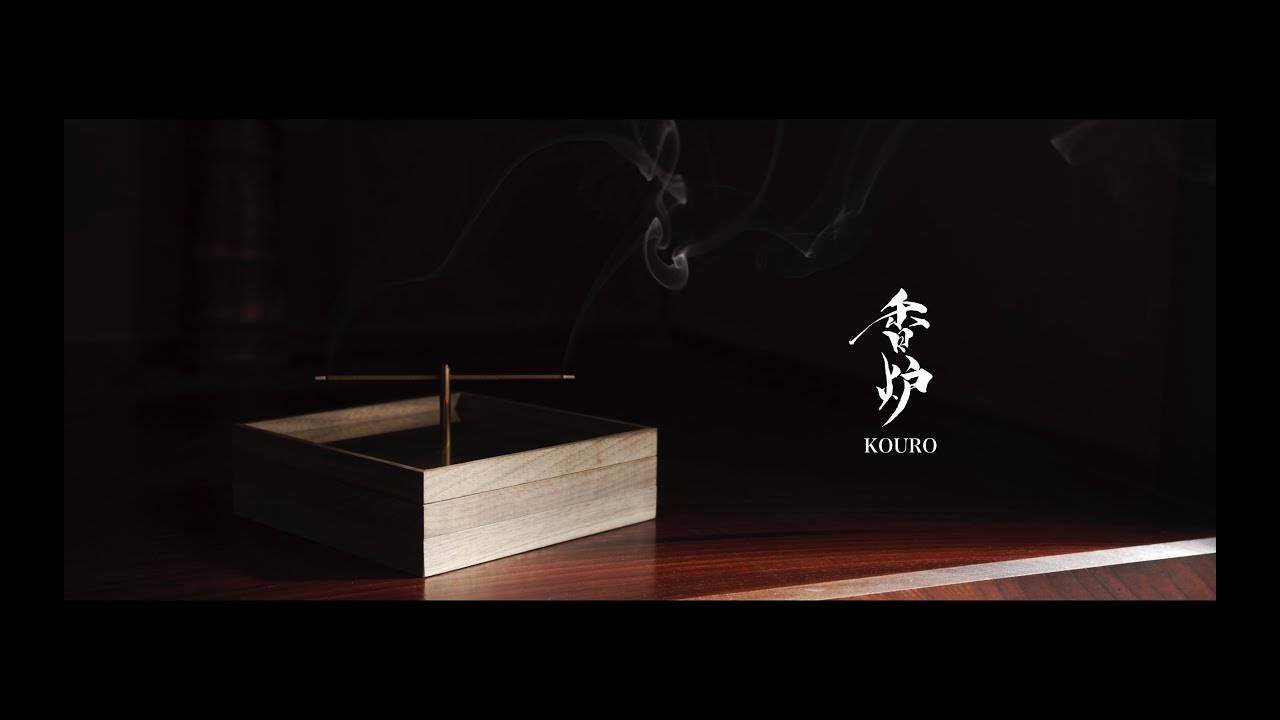 2020 collection 香炉 -KOURO-
