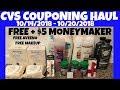 CVS COUPONING HAUL 10/14/2018 - 10/20/2018 | FREE AVEENO + $5 MM