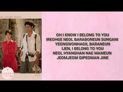 Eric Nam - THE NIGHT (Ost. Encounter) Karaoke/Instrumental
