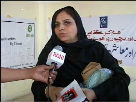 WRA (Women's Rights Association) Multan