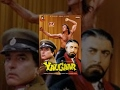Yalgaar Full Movie - Sanjay Dutt Full Movies - Manisha Koirala - Feroz Khan - Hindi Full Movies Mp3