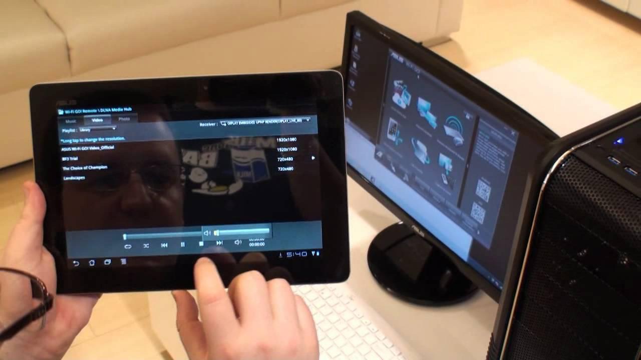 Скачать wifi go remote на компьютер
