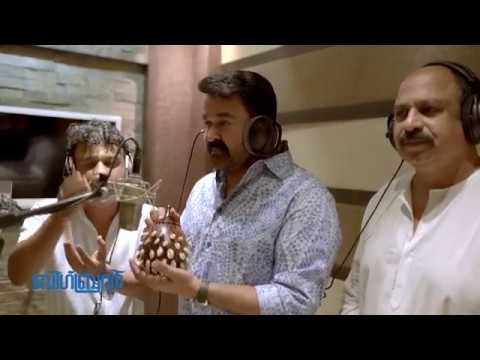 Big Brother Pooja Video   Mohanlal   Siddique