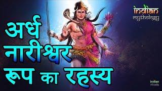 जाने भगवान् के पास किस मंत्र से शक्ति आती है bhagwan shiv