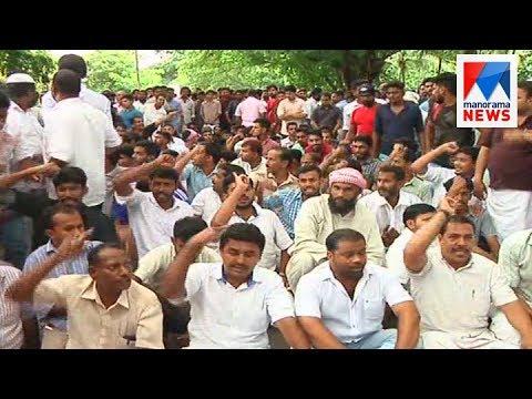 Gail Company authorities ensure all security measures    Manorama News