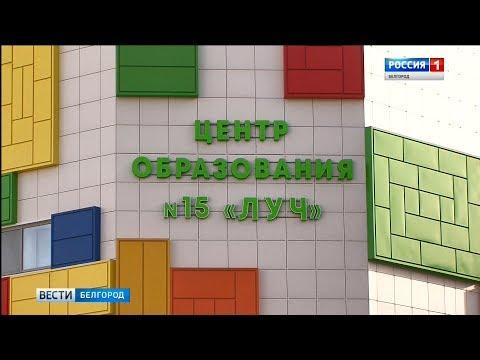 Дракой в белгородской школе заинтересовались следственные органы