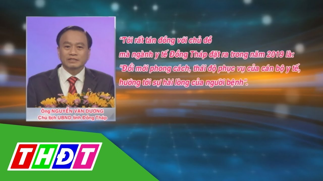 Thư gửi Ngành Y tế của Chủ tịch UBND tỉnh Đồng Tháp | THDT