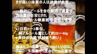 ビールは健康にいいの? じつはビールには、「健康に良い」といわれて ...