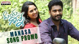 Manasa Song Promo | Bharath Margani, Srusti Dange | Sekhar Chandra