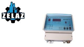 Газоанализатор водорода Дозор-С-2(Подробнее:http://zelaz.ru/gazoanalizator-vodoroda-dozor-s-2.html Купить Дозор-С-2 можно по тел.:+7(495) 204-12-00. Дозор-С-2 предназначается..., 2015-04-02T08:10:00.000Z)