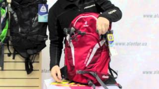 Рюкзак для фрирайда  Deuter Freerider 26(Серия рюкзаков Freerider от Deuter - яркие и комфортные рюкзаки на все случаи жизни. Их можно использовать как горо..., 2014-12-08T17:45:48.000Z)