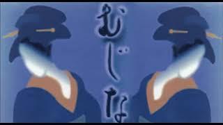 原作:小泉 八雲 朗読:橋爪 功 音楽:Henry Nagata これは30年ほど前に...
